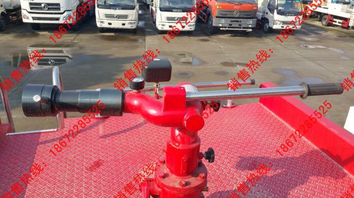 PS20W消防水炮