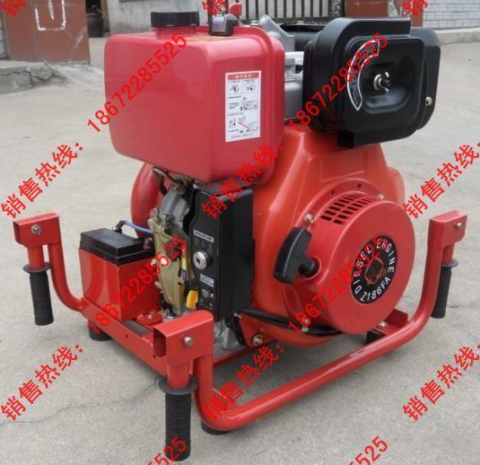 手抬式机动消防泵