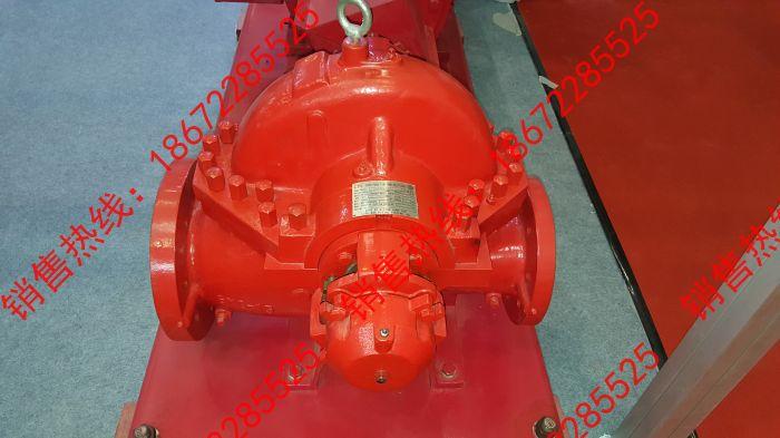 消防车轴端吸入式消防泵