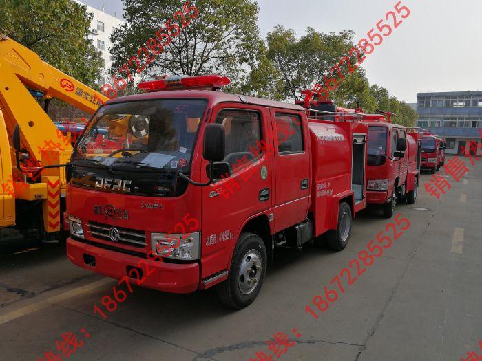 东风双排2吨消防洒水车