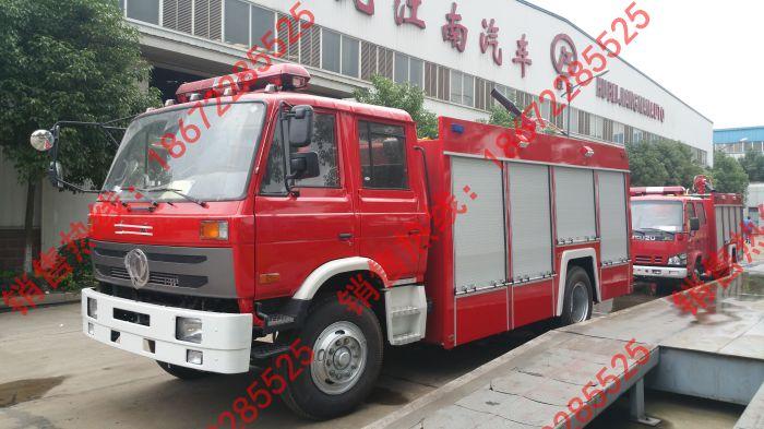 东风老款泡沫消防车