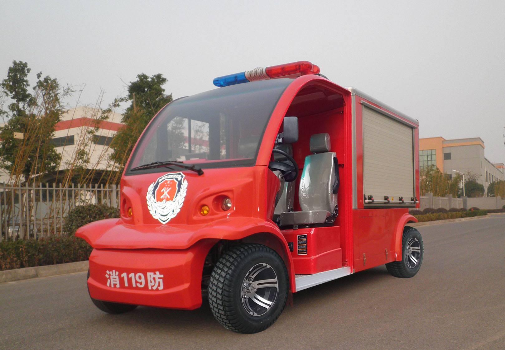 电动微型消防车