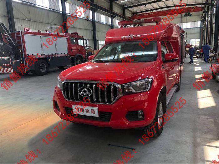 大通皮卡消防车