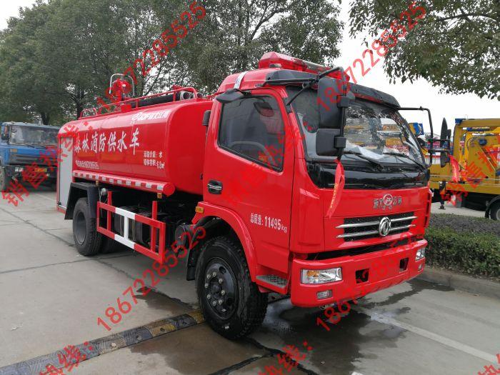多利卡消防洒水车