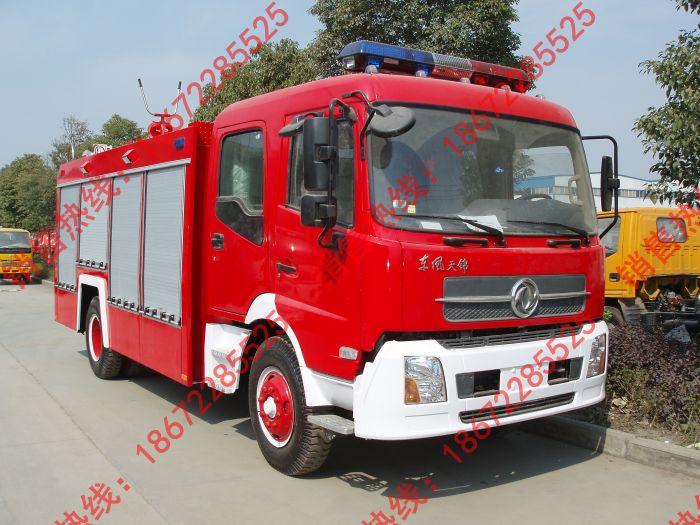 天锦泡沫消防车
