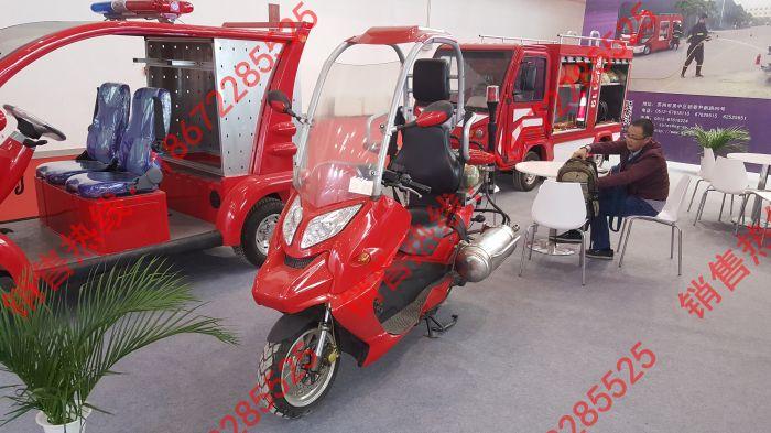 两轮摩托消防车