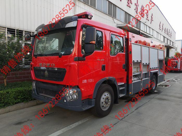 豪沃T5G水罐消防车