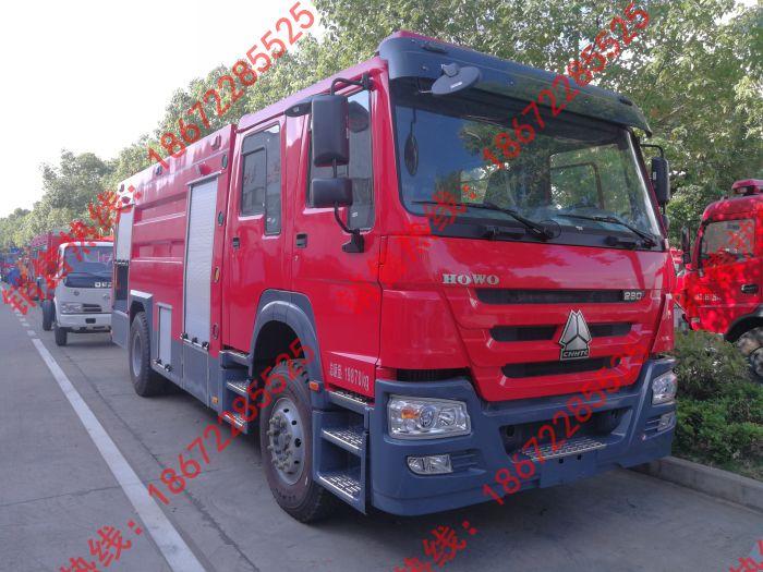 重汽汕德卡消防车