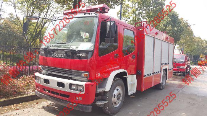 五十铃FTR水罐消防车
