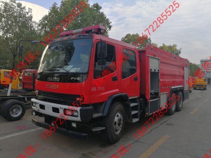 五十铃15吨水罐消防车