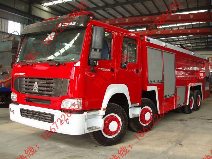 豪沃20吨水罐消防车