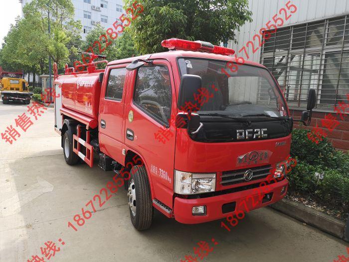 东风双排3吨消防洒水车