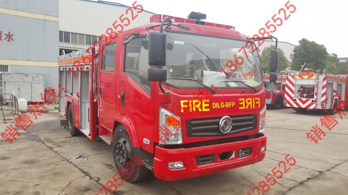 东风出口型水罐消防车