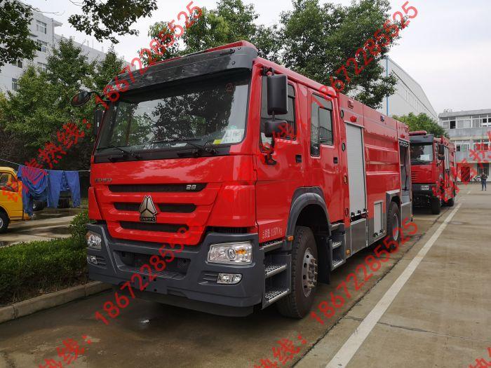豪沃国五泡沫消防车