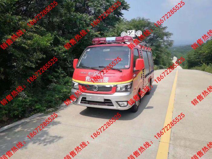 东风途逸国六水罐消防车